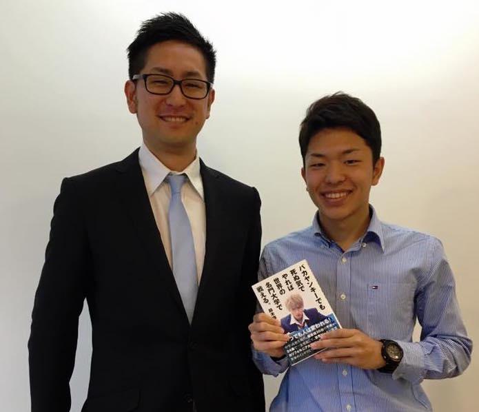 鈴木琢也さんとイベント運営担当の岩坂
