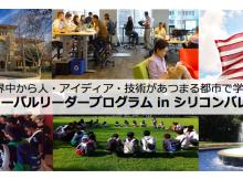 スクリーンショット 2015-12-17 15.46.58