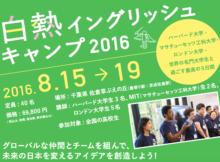 スクリーンショット 2016-05-17 13.32.46