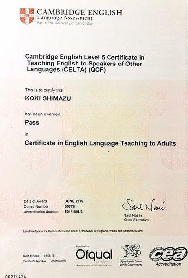 CELTA(ケンブリッジ英語教員資格)取得者による教材開発