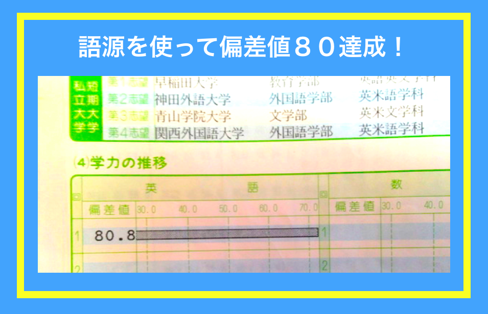 screen-shot-0028-11-16-at-14-02-13