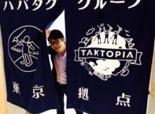 taktopia