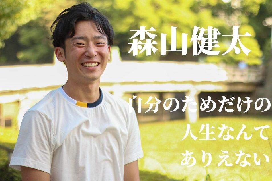 森山さん写真キャッチ